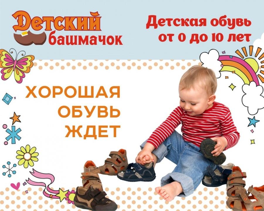 b15516c089d7 Откладывать момент покупки теплой обуви для детей уже нельзя. Отсутствие  30-градусных морозов в ближайший месяц вселяет оптимизм, но жизненный ...