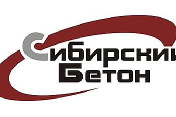 Сибирский бетон кемерово смесь сухая для фибробетона