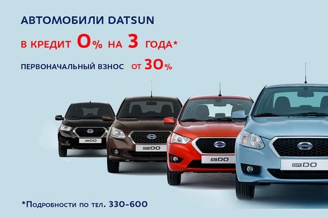 места, купить авто без первоначального взноса в красноярске (сани летом, телегу