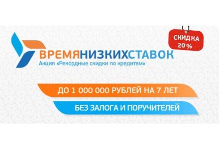 займ экспресс офисы в москве