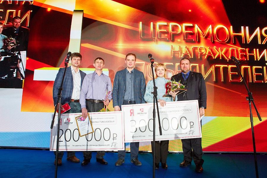 Победители и члены жюри конкурса «Я Бизнесмен-2015»