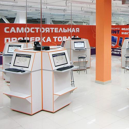 технопоинт абакан интернет магазин бытовой техники