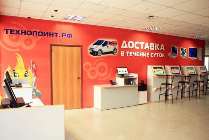 сайт технопоинта в новокузнецке начала