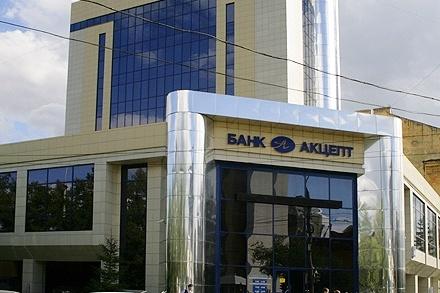 Почему банки отказывают в кредитной карте