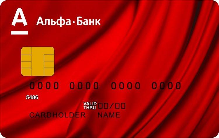 Где взять кредит новосибирск
