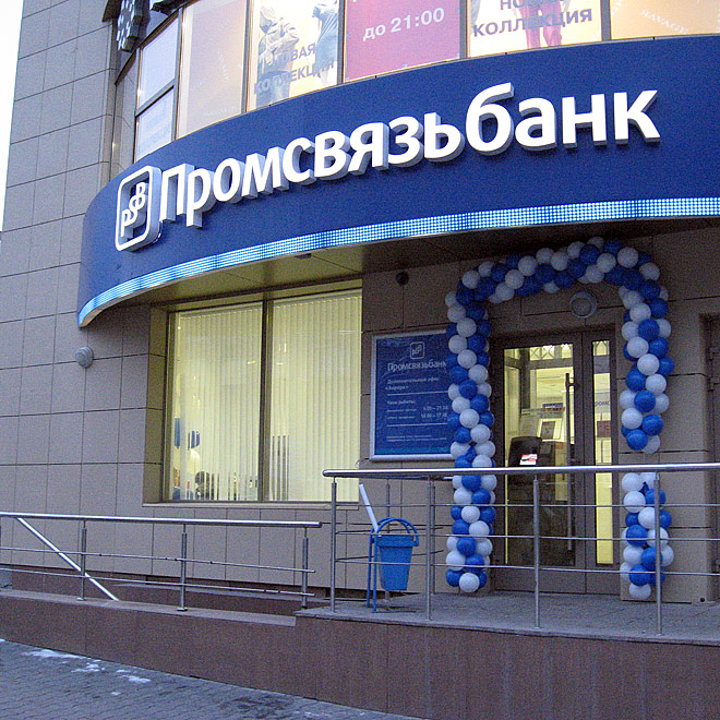 того, есть где находится вип аптека 1омск образования Каневской район