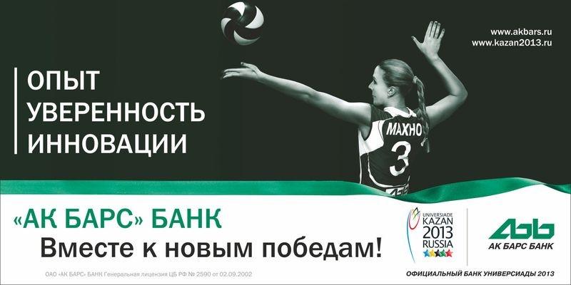 Как найти подходящий банк Новосибирска?