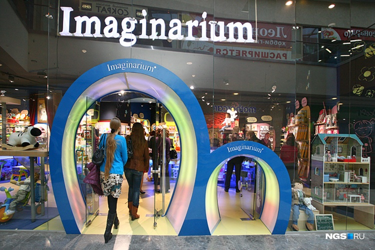 imaginarium company maketing