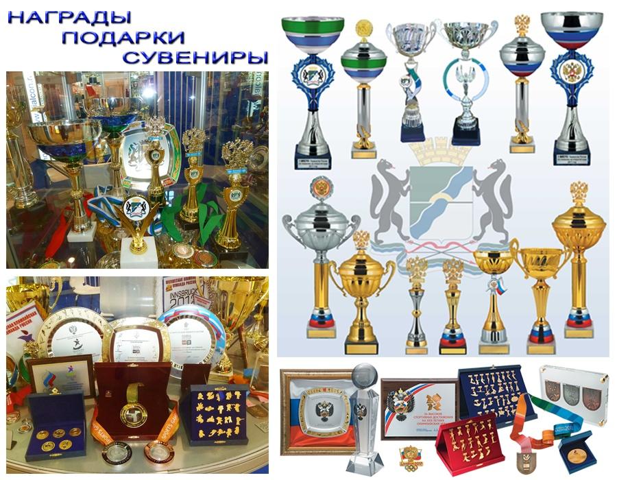 Подарки и сувениры новосибирск 1 гривня 2014 року ціна україна