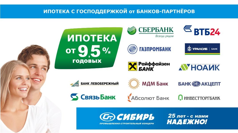 Хилвар надежность банка при ипотеке это