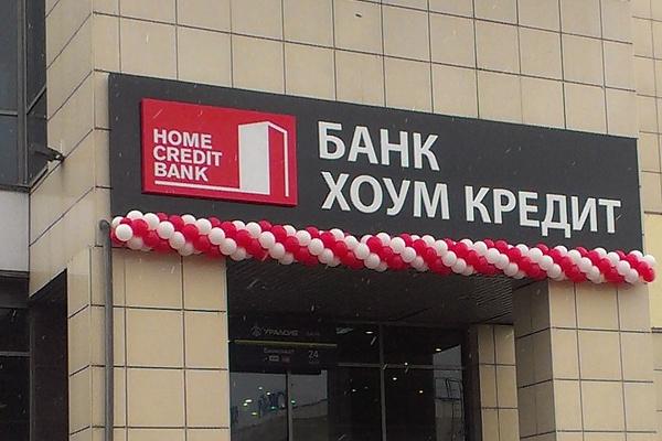 Долг по кредиту банка мтс