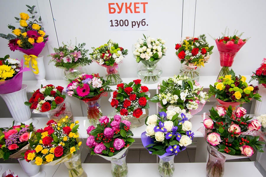 Букет цветов до 1000 рублей 5