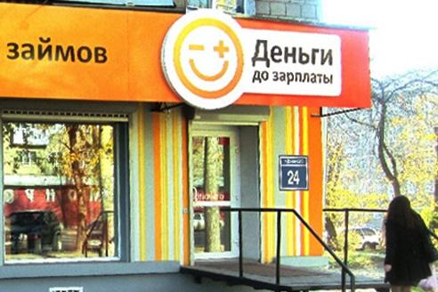 списание долгов по кредитам физических лиц волжский