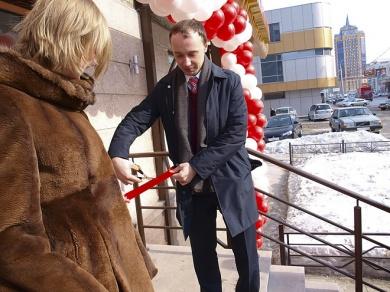 Это уже 27 филиал Центрального Агентства Недвижимости в Новосибирске.