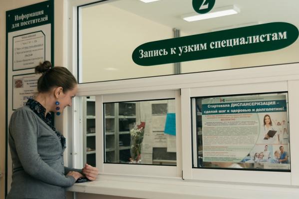Жители Новосибирской области могут пройти диспансеризацию в поликлиниках по месту жительства, в отделениях профилактики, в центрах здоровья, в офисах общей врачебной практики, на выездных акциях в небольших населенных пунктах или на предприятиях.
