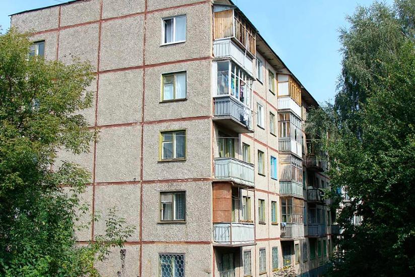 Займ под квартиру в новосибирске