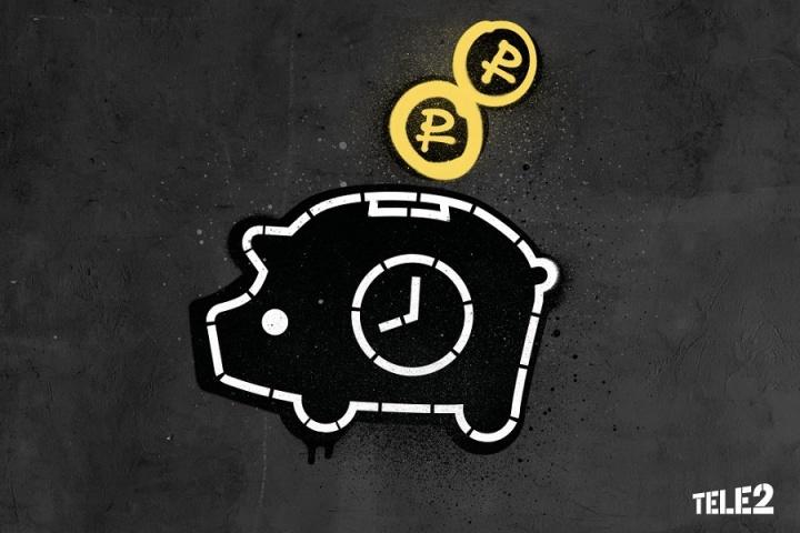 взять кредит на 200000 рублей минск почта банк кредит наличными минимальная сумма