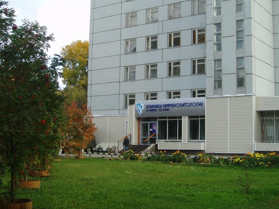 институт питания и аллергологии козерог модные