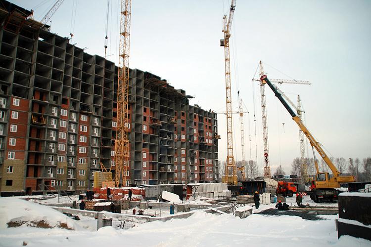 нескольких новосибирск продажа квартир находящихся в залоге у банков Fleece Pant