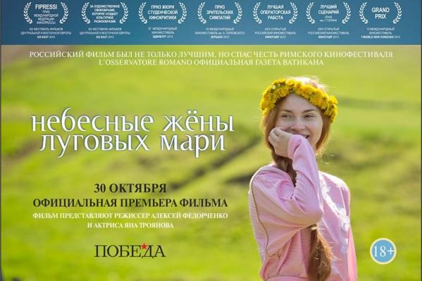Фильм Мистика С Элементами Эротики