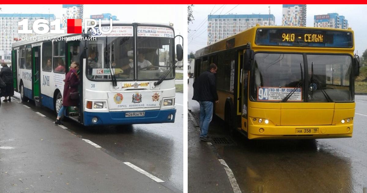 Ипопат ижевск зарплаты водителя автобуса