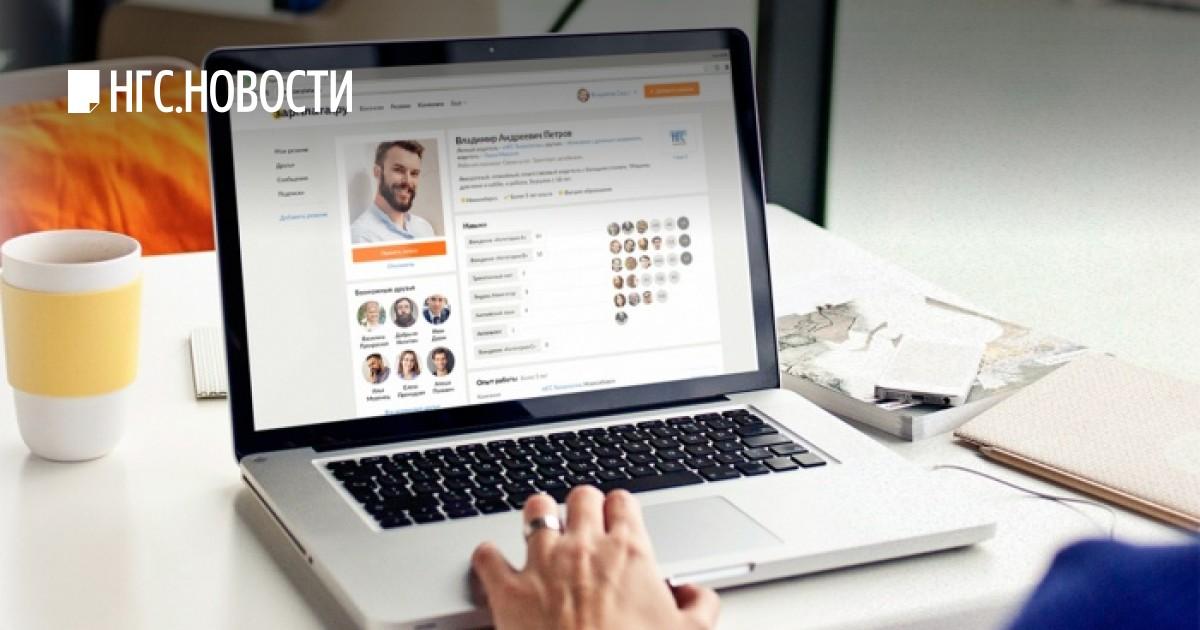 Женская консультация на ломоносова 8 врачи