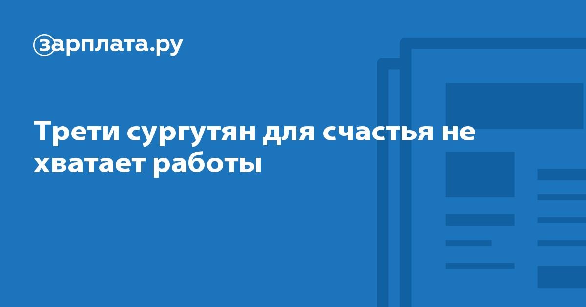 Нгс работа новосибирск свежие вакансии водитель вахта помощь контрольные риу доска объявлений