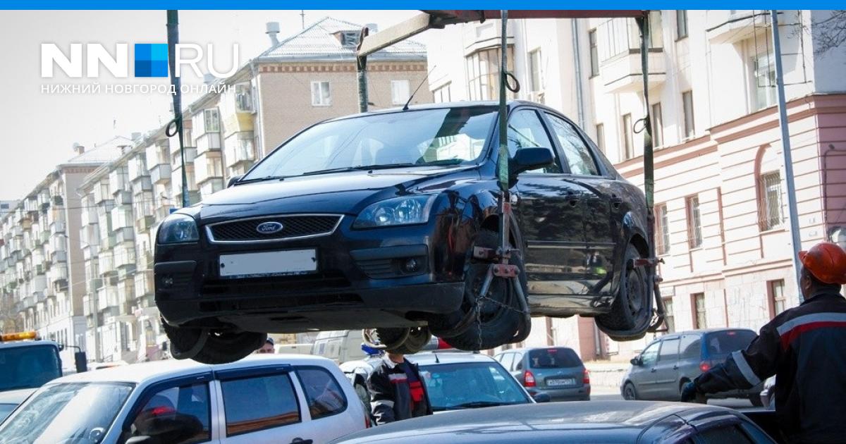 За какие нарушения эвакуируют автомобиль
