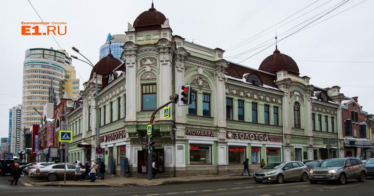 Справку из банка Пионерская Большая улица апостиль на справку о несудимости в москве где получить