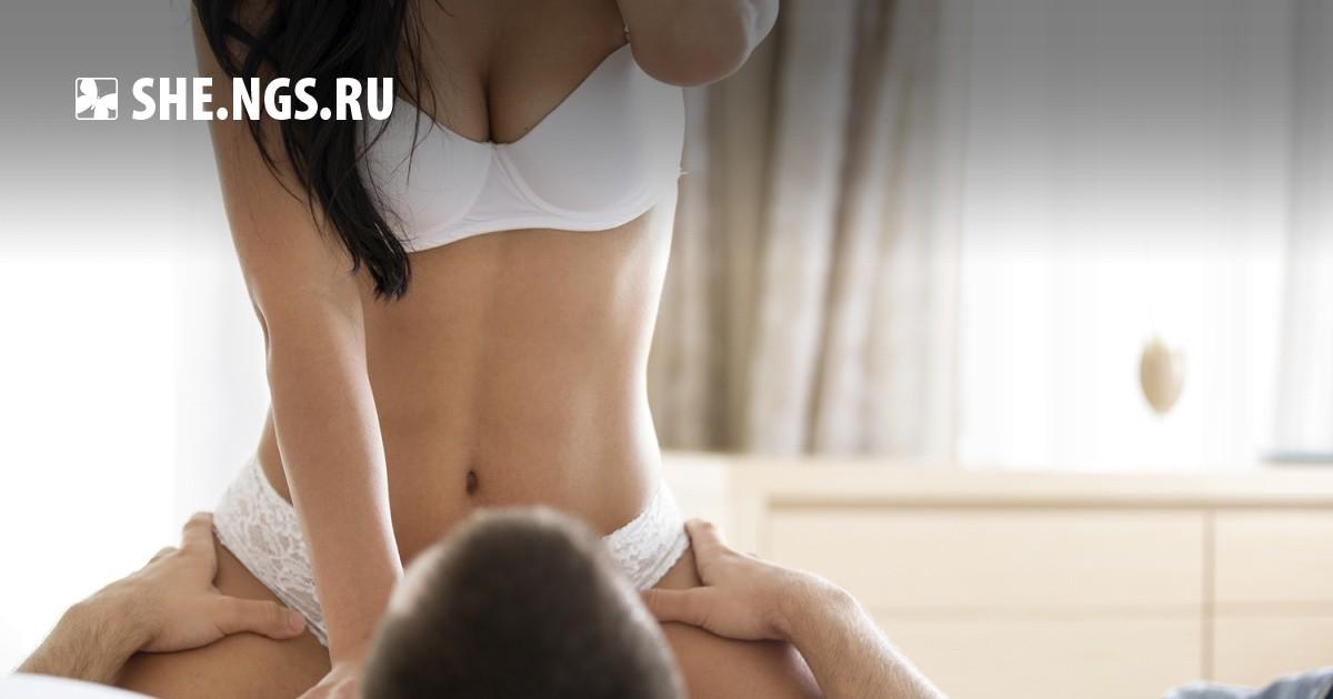 О сексе  Женский форум