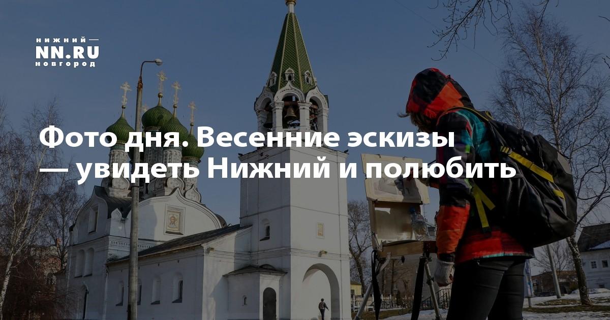 Погода в с сотниково краснинского района липецкой области