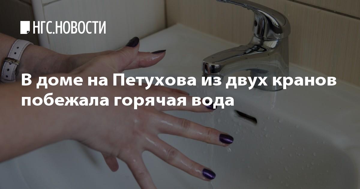 Последние новости украина на 1 сентября