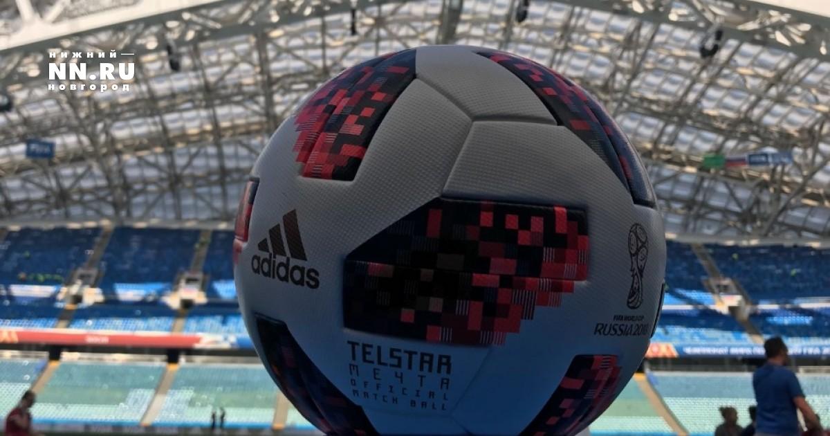 Футболисты Дании и Хорватии сыграют в Нижнем Новгороде новым мячом —  Новости NN.RU 0aa807e2283