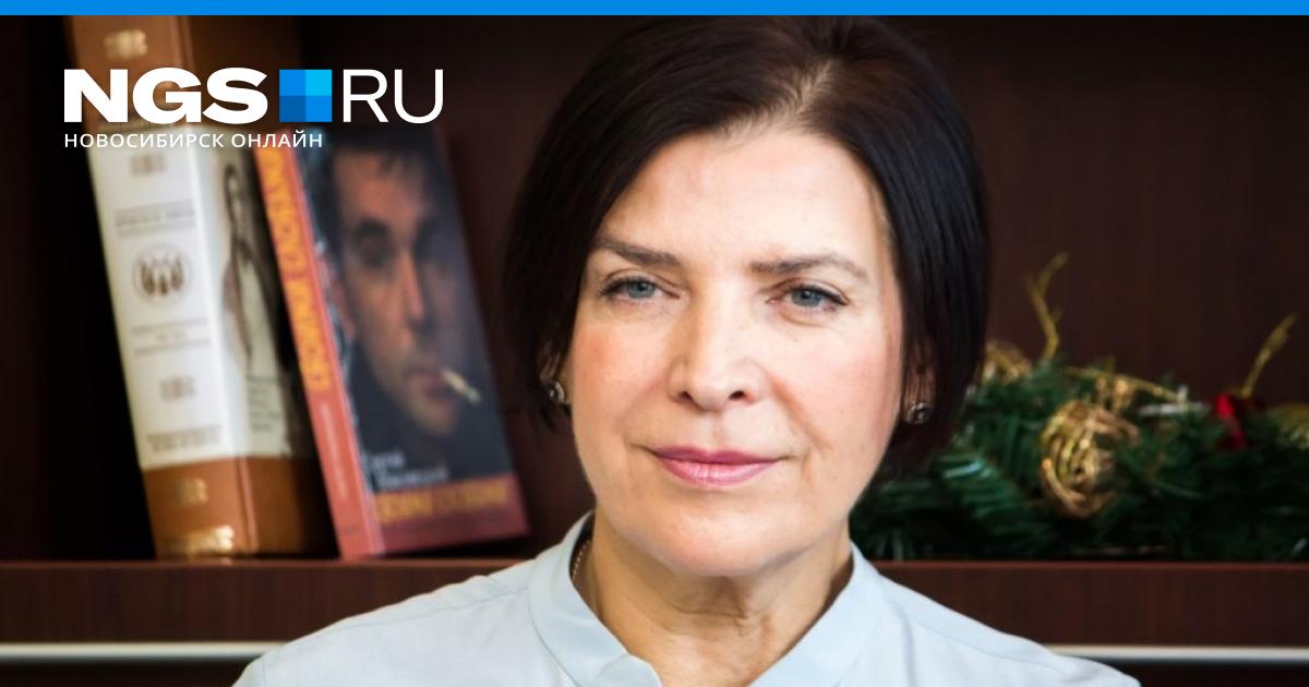 Кредит наличными в новосибирске альфа банк