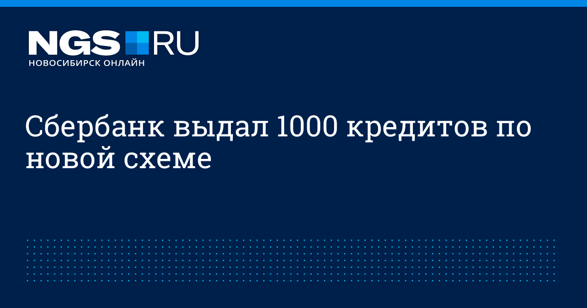 Почта банк спб кредит пенсионерам