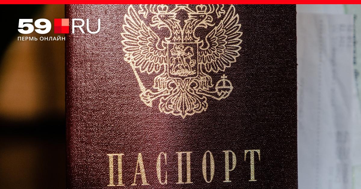 Документы на замену паспорта в 20 лет