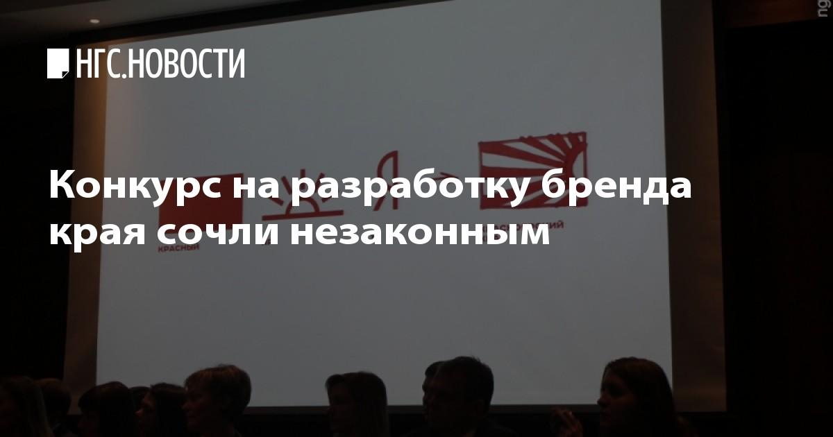Знакомства в красноярском крае без регистрации