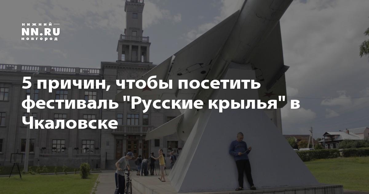 Новости сегодня по поводу украины видео
