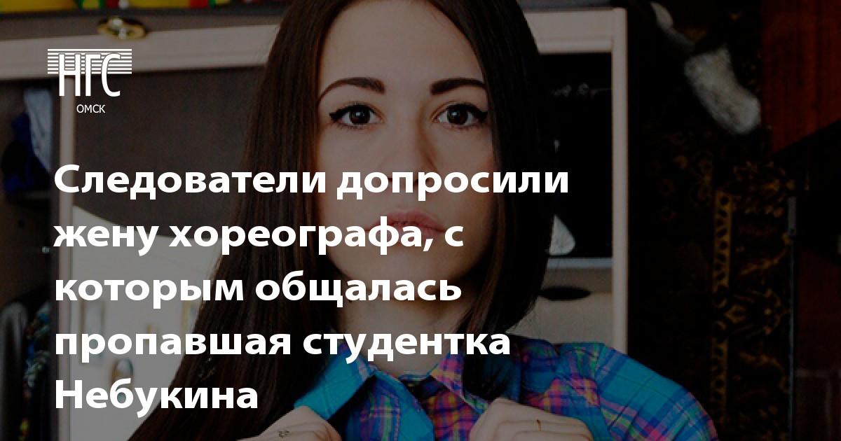 Знакомства красноярск с номерами телефонов 8