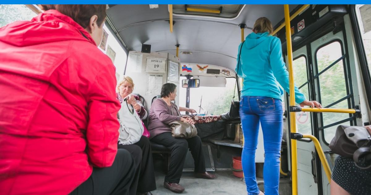 с дамой в автобусе - 1