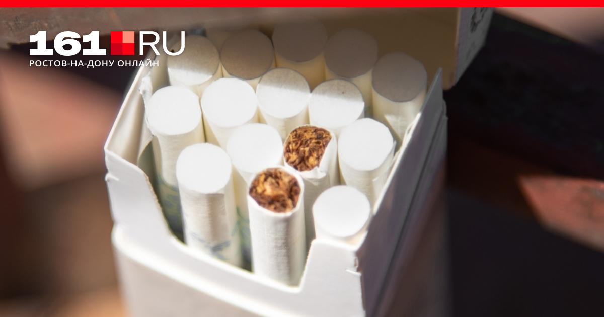 табачные изделия в ростове