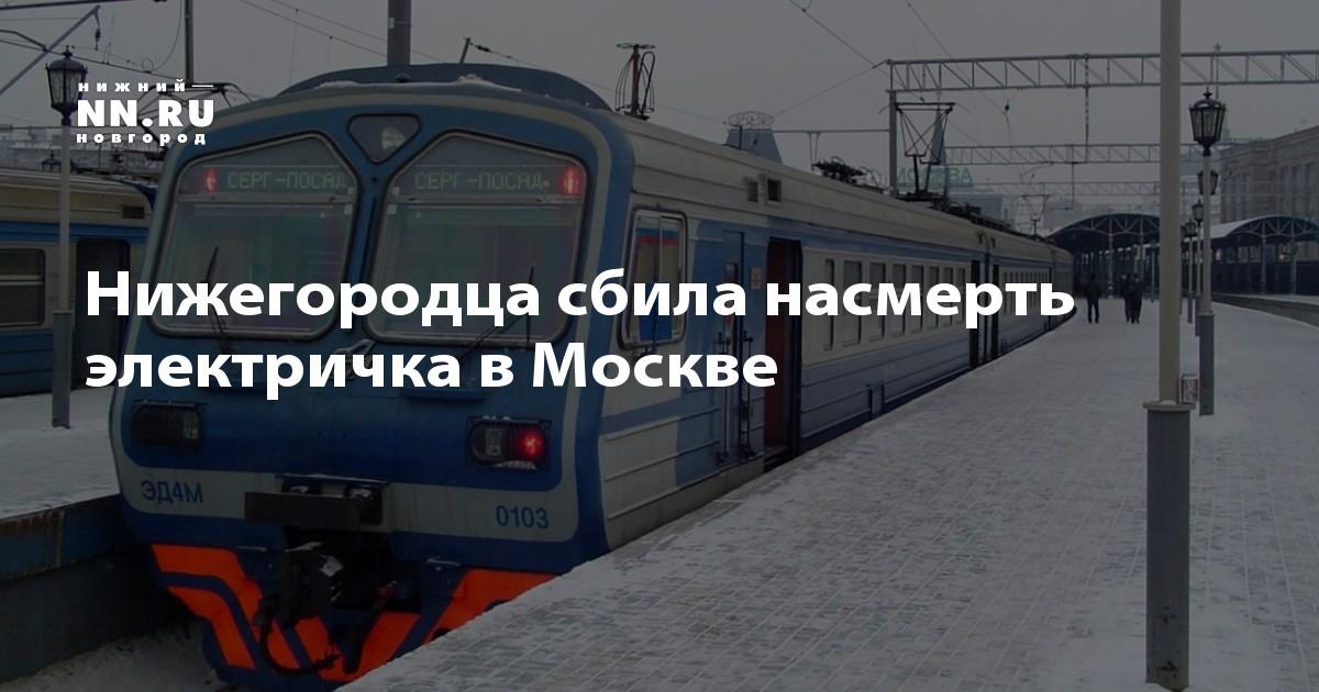 объявления поиск людей в москве