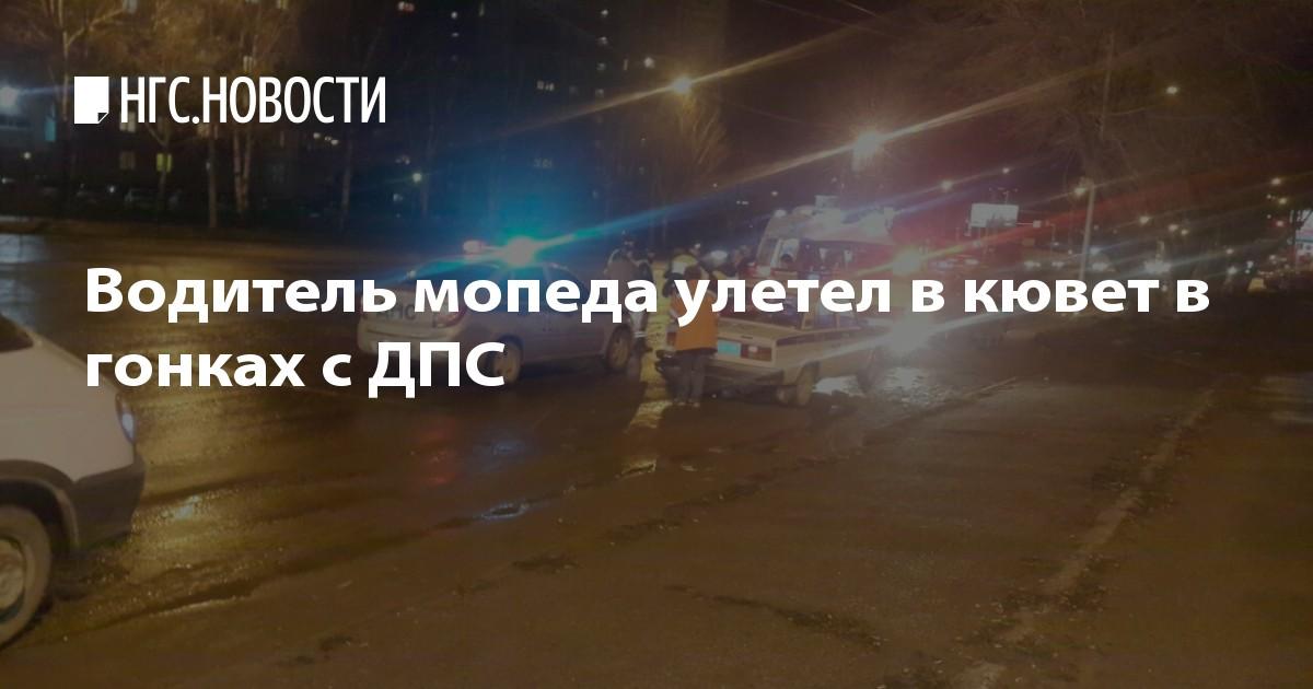 Вакансии и работа водителем автомобиля в новосибирске.