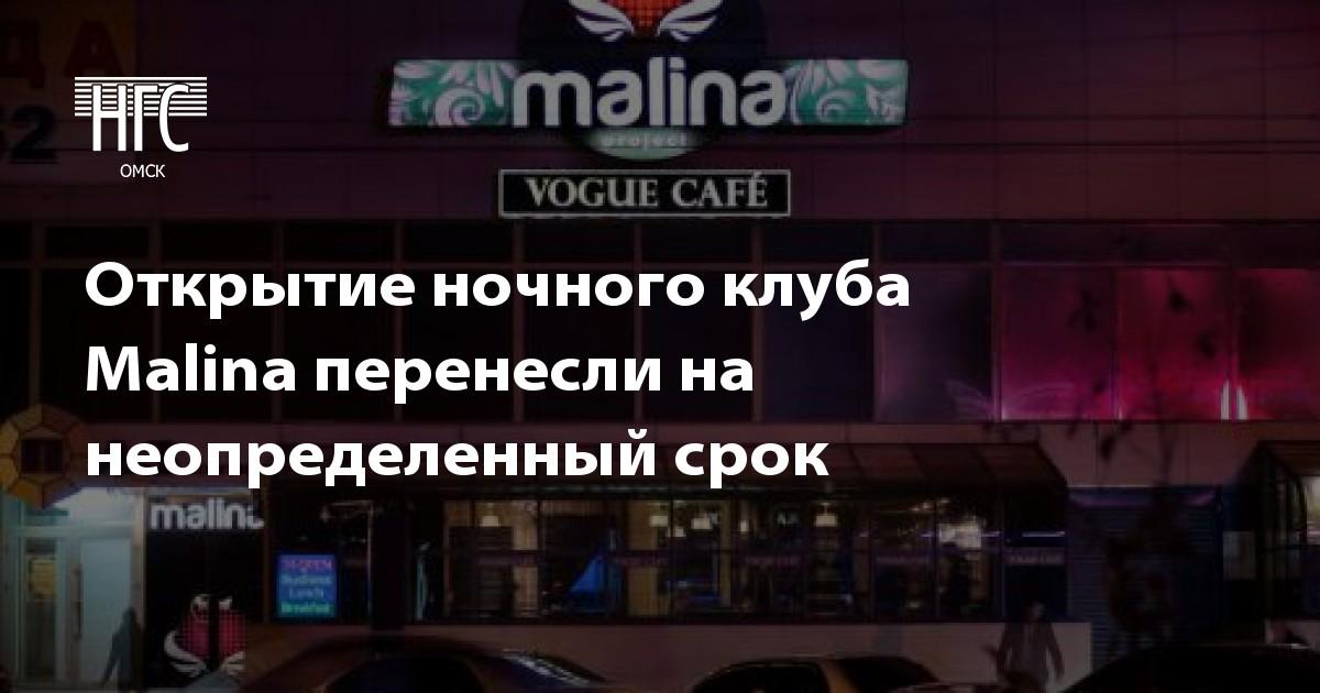 Открытие атлантиды в омске казино старгейм казино