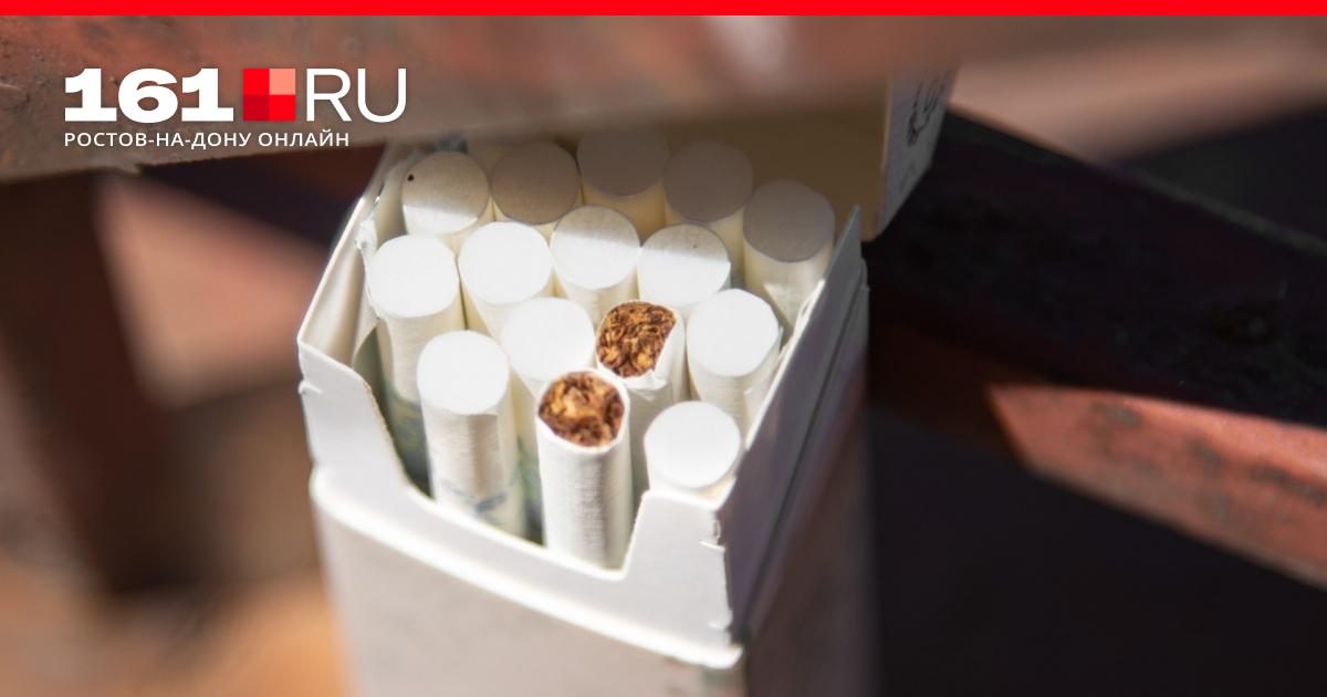 Табачные изделия ростов купить пропиленгликоль сигареты