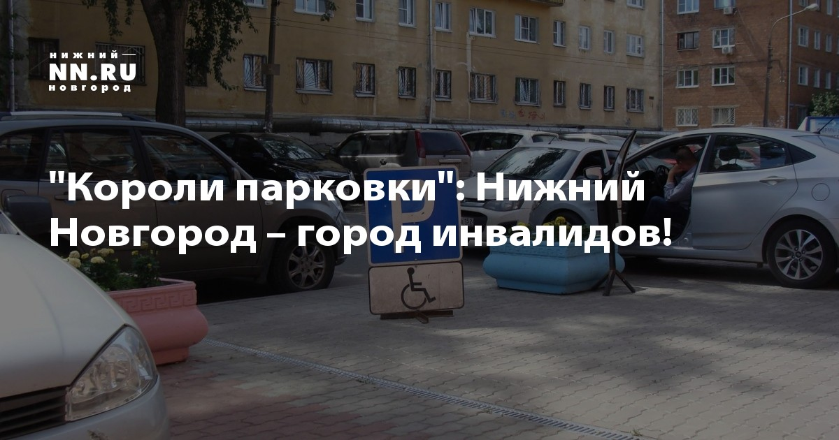 Знакомства для инвалидов в спб и ленинградской области 7