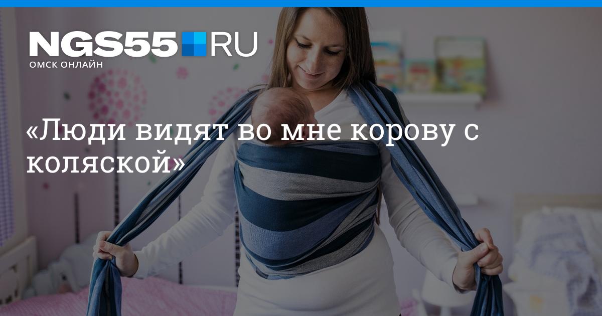 гей форум омск часы работы