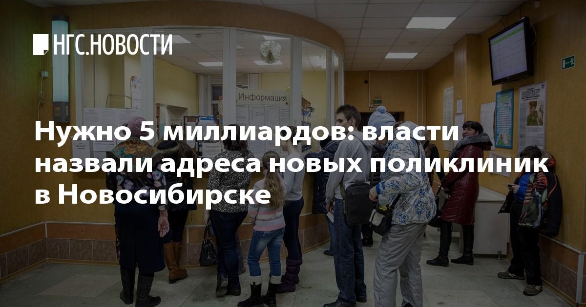 Стоматологическая поликлиника 12 московского района отзывы