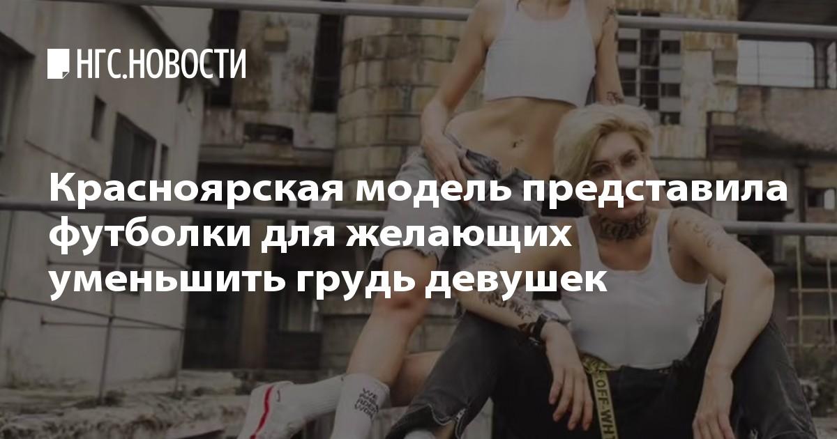 как похудеть после 65