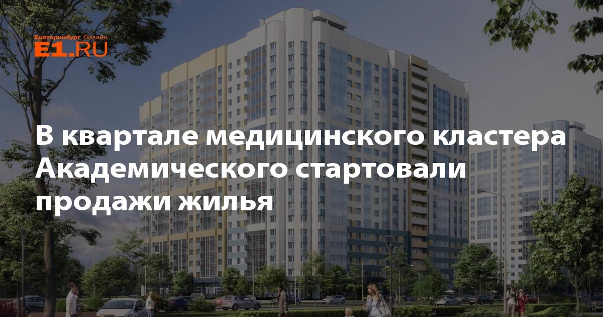 Медицинская справка для работы на высоте Улица Чкалова медицинская справка гибдд ясенево